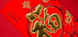 Lunar New Year: celebrating away from home
